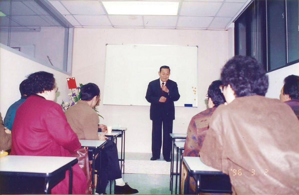 李胡山-后天派风水第五代传人